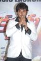 Actor Tanish at Chanakyudu Movie Audio Release Stills
