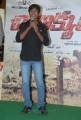 Chanakyudu Telugu Movie Audio Release Stills