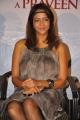 Manchu Lakshmi Prasanna @ Chandamama Kathalu Movie Press Meet Stills
