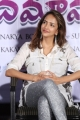 Actress Lakshmi Manchu Prasanna @ Chandamama Kathalu Pre-Release Press Meet Stills