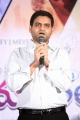 Praveen Sattaru's Chandamama Kathalu Pre-Release Press Meet Stills