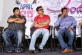 Chandamama Kathalu Pre-Release Press Meet Stills