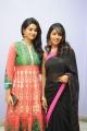 Shamili, Isha Ranganath @ Chandamama Kathalu Premiere Show Photos