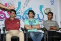 Praveen Sattaru, Abhijeet @ Chandamama Kathalu Movie Success Meet Stills