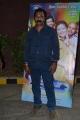 Chandamama Movie Audio Launch Photos