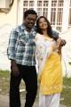 Swetha Basu, Karunas in Chandamama Movie New Photos