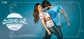 Priyal Gor, Naveen Chandra in Chandamama Raave First Look Posters