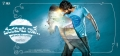 Chandamama Raave Movie First Look Posters