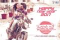 Priyal Gor, Naveen Chandra  in Chandamama Raave Movie New Year Wishes Wallpapers
