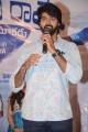 Actor Naveen Chandra @ Chandamama Raave Teaser Launch Photos