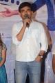 Maruthi @ Chandamama Raave Teaser Launch Photos