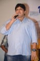 Chandamama Raave Movie Teaser Launch Photos