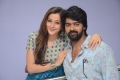 Naveen Chandra, Priyal Gor @ Chandamama Raave Teaser Launch Photos