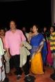 Krishnam Raju, wife Syamala Devi at Chandi Audio Launch Stills