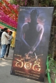 Chandi Movie Opening photos