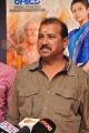 Director V.Samudra @ Chandi Movie Press Meet Stills