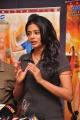 Actress Priyamani @ Chandi Movie Press Meet Stills