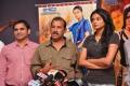 Chandi Movie Press Meet Stills