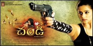 Actress Priyamani in Chandi Movie Wallpapers