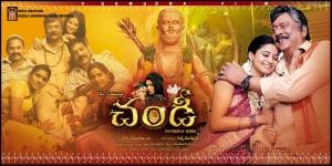 Priyamani, Krishnam Raju in Chandi Movie Wallpapers