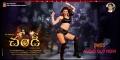 Scarlett Mellish Wilson in Chandi Movie Wallpapers