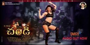 Scarlett Mellish Wilson in Chandi Movie Wallpapers