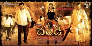 Sarathkumar, Priyamani, Krishnam Raju in Chandi Movie Wallpapers