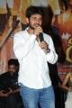 Chandee Movie Trailer Launch Stills