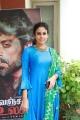 Vanjagar Ulagam Heroine Chandini Tamilarasan Latest Photos HD