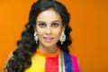 Actress Chandini New Photo Shoot Images