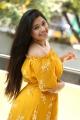 Diksoochi Actress Chandni Bhagwanani Pictures