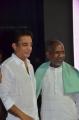 Kamal Hassan, Ilayaraja @ Chandra Haasan Memorial Meet Photos