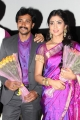 Chandra Movie Press Meet Stills
