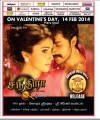 Chandra Movie Release Posters