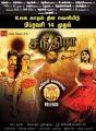 Hot Shriya Saran in Chandra Movie Release Posters