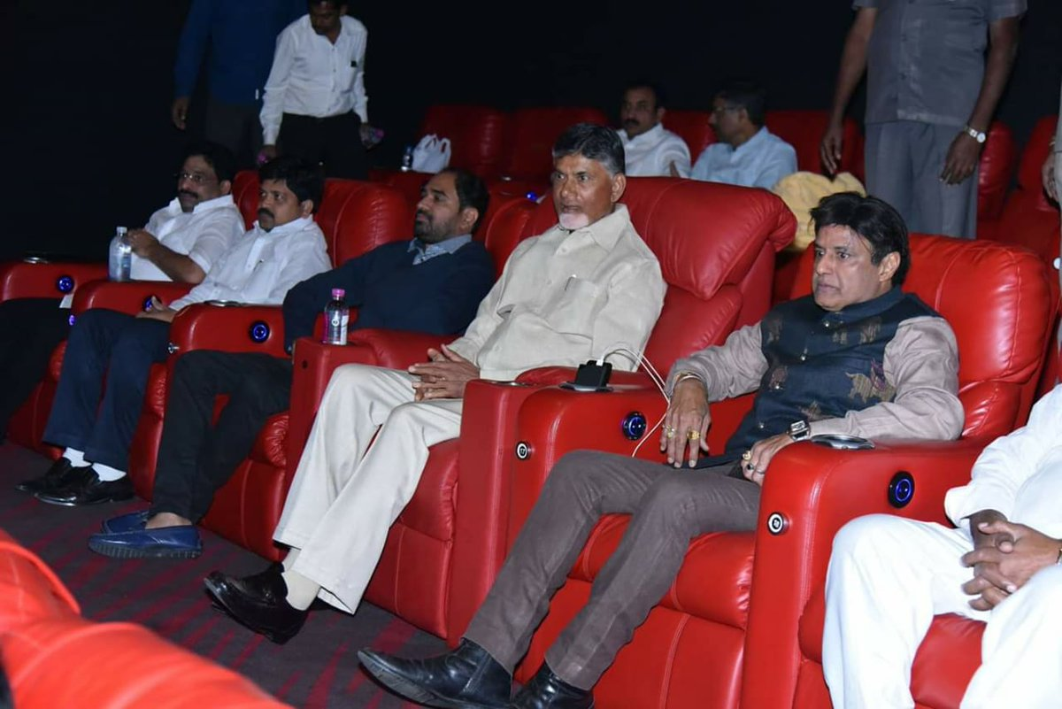 Chandrababu Naidu watches NTR Kathanayakudu Movie