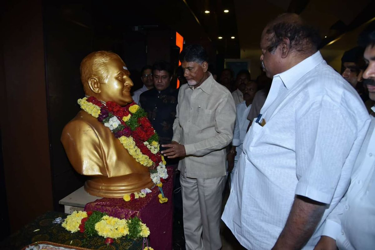 Chandrababu Naidu watches NTR Kathanayakudu Movie