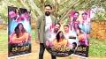 Actor Jayram Karthik @ Chandrika Movie Audio Release Photos