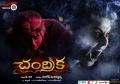 Srimukhi's Chandrika Telugu Movie Wallpapers