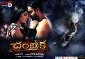 Srimukhi, Arjun in Chandrika Telugu Movie Wallpapers