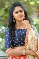 Actress Charishma Shreekar Images @ R U Married Movie Audio Release