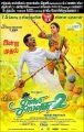Prabhu Deva, Nikki Galrani in Charlie Chaplin 2 Movie Release Posters