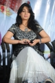 Actress Charmi Photos at Prema Oka Maikam Audio Release