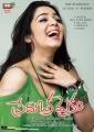 Hot Charmi Prema Oka Maikam Posters