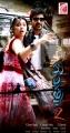 Actress Charmi's Mantra 2 Movie Posters