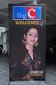 Charmme aka Charmi at Big C Scratch and Win Event Stills