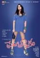 Hot Charmy Kaur Prema Oka Maikam Movie Posters
