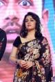 Actress Charmy Kaur Saree Photos @ Meeku Maathrame Cheptha Pre Release