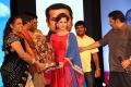 Charran TV Launch Photos