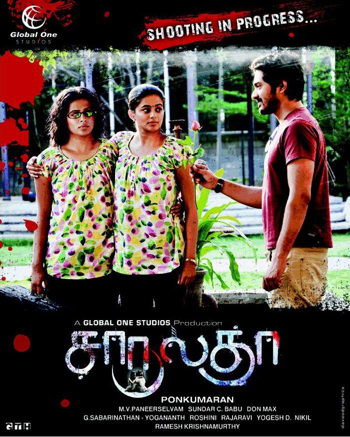 Charulatha Hindi Movie